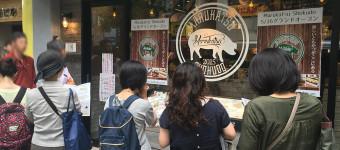 熟成とんかつ「Marukatsu Shokudo 吉祥寺店」が2016年5月26日オープン!!