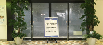 キラリナの地下は「京王ストア」と「ダイソー」になるみたい。2016年7月下旬オープン予定!!