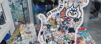 「B-SIDE LABEL(ビーサイドレーベル) 吉祥寺SHOP」でステッカーを買ってきた!