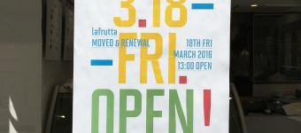 昭和通りにあった「lafrutta(ラフルッタ)」コピス吉祥寺の並びに移転して2016/3/18にリニューアルオープン!!