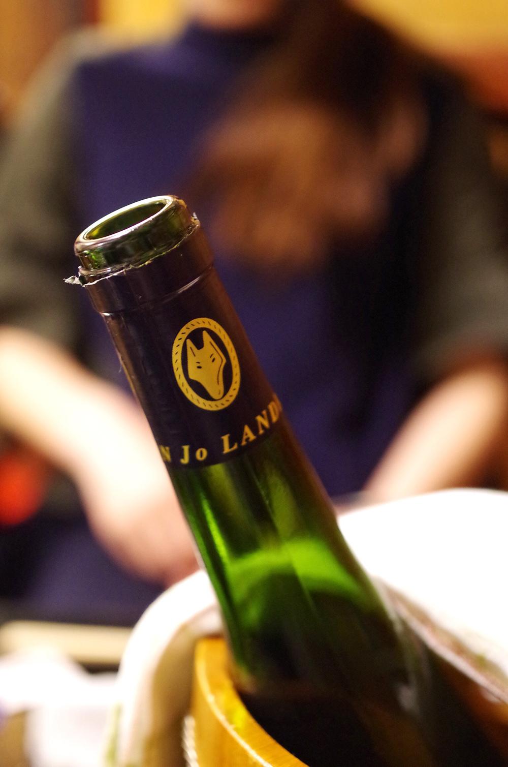 写真26 ワイン