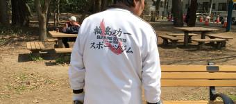 井の頭公園西園で花見してたら輪島功一に遭遇!!
