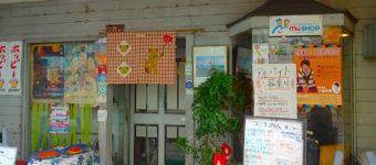 5/21(土)の11:03からオンエアされる「孤独のグルメ」は『カヤシマ』のナポリタンが登場しますよ!!