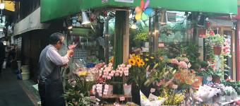 たまに花束を買うならこんな店【フラワーショップ はやし】