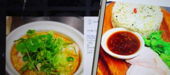 タイ料理店『クゥーチャイ(Khuchai)』のInstagramが息子愛に溢れててホッコリする♪