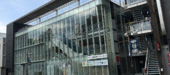 五日市街道沿いのガラス張りのFrancfranc跡地はPCデポ(Apple Authorized Reseller)とハードオフになるみたい。