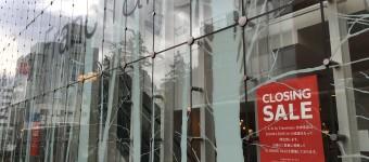 「L・A・G by Francfranc 吉祥寺店」が2016年3月8日(火)で閉店。
