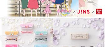 「美少女戦士セーラームーンCrystal」と「JINS」が初コラボメガネが登場!! なぜか実店舗での発売は『JINS 吉祥寺ダイヤ街店』のみ!!